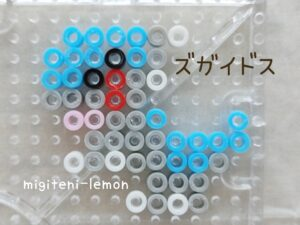 kawaii-zugaidosu-cranidos-pokemon-perl-square-ironbeads