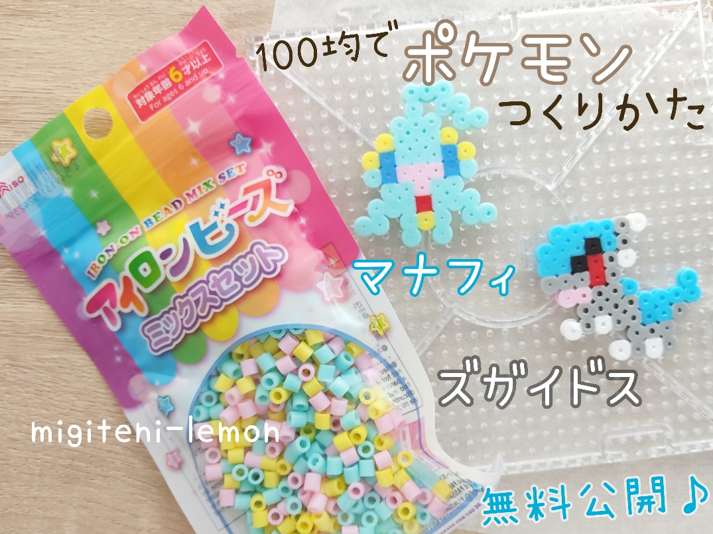 manaphy-zugaidosu-cranidos-pokemon-ironbeads-kawaii