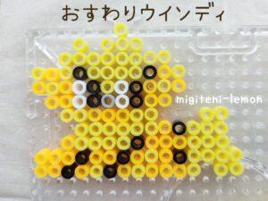 windie-arcanine-pokemon-handmade-ironbeads-easy-daiso-sitdown
