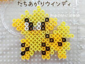 windie-arcanine-pokemon-handmade-ironbeads-easy-daiso-standup