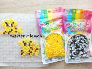 windie-arcanine-pokemon-handmade-ironbeads-yellow-daiso