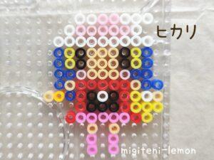 pokemon-diamondperl-girl-hikari-ironbeads-kawaii-handmade
