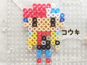 pokemon-diamondperl-kouki-boy-ironbeads-kawaii-handmade