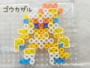 goukazaru-infernape-pokemon-diamondperl-ironbeads-zuan