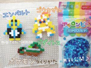 enperuto-goukazaru-dodaitosu-pokemon-diamondperl-ironbeads