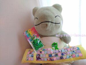elufun-whimsicott-migawari-nuigurumi-bigsize-pokemon-pc-kawaii