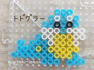 sealeo-todogura-easy-pokemon-ironbeads-kawaii-freezuan