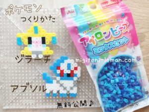 jirachi-abusoru-absol-pokemon-ironbeads-freezuan