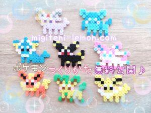kawaii-pokemon-iibui-eevee-shinka-ironbeads-freezuan-daiso