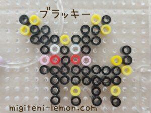 kawaii-blacky-umbreon-pokemon-ironbeads-freezuan-daiso-square