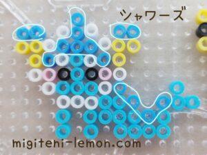 kawaii-small-shawazu-vaporeon-pokemon-ironbeads-freezuan-daiso