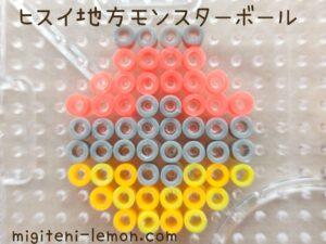 arceusu-new-pokemon2022-hisui-monsterball-ironbeads-square